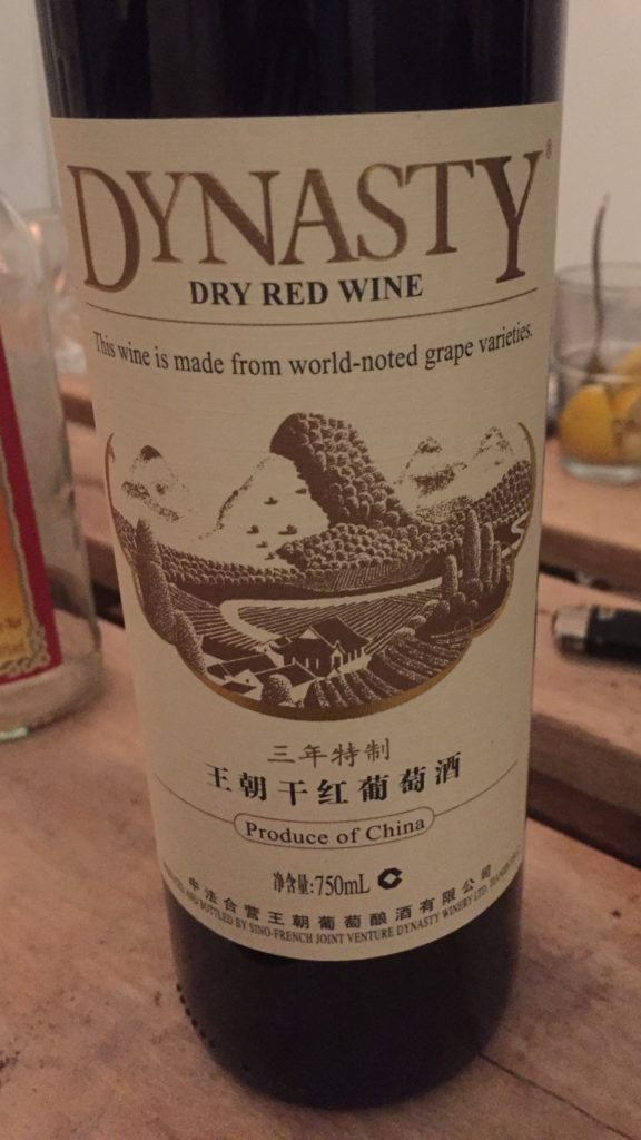 Vin chinois Dynasty